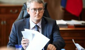 На Камчатке сменился губернатор