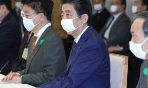 Японским госслужащим планируют повысить пенсионный возраст