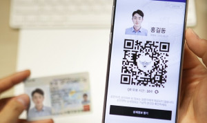 Южная Корея вводит цифровые удостоверения личности госслужащих
