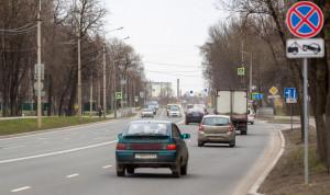 Псковским госслужащим ограничили выезд за пределы области в рамках борьбы с COVID-19