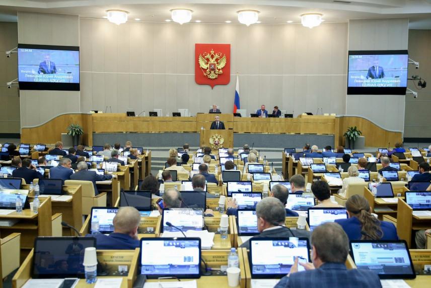В Госдуме готовят законопроект по регулированию дистанционной работы