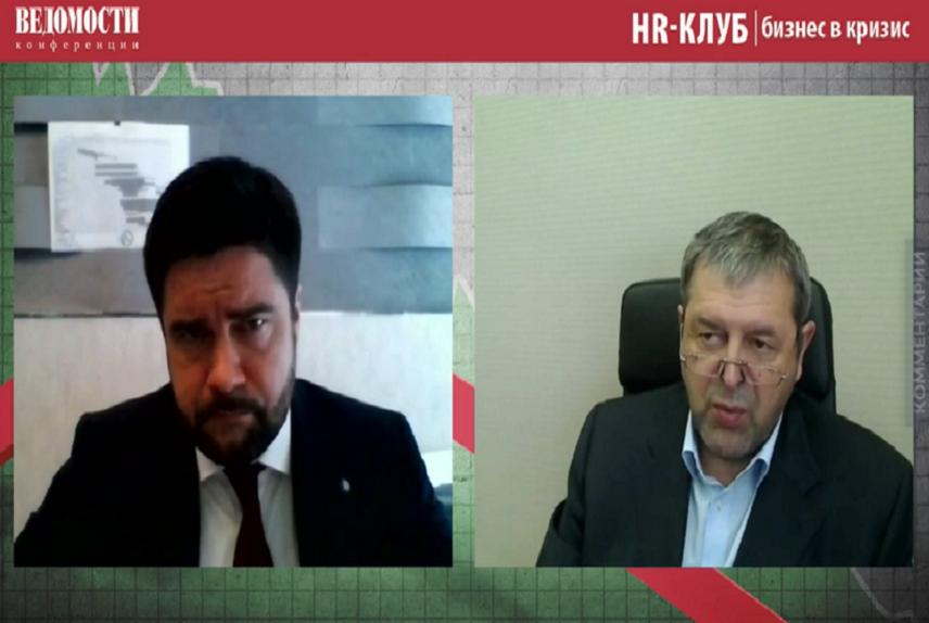Участники HR-клуба обсудили ситуацию на рынке труда в период пандемии