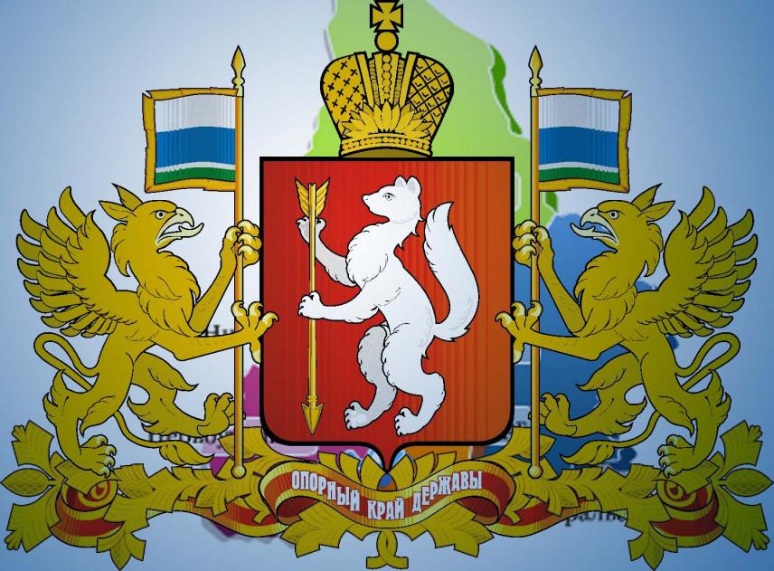 Высокий спрос на госслужащих зафиксирован на Урале в период самоизоляции