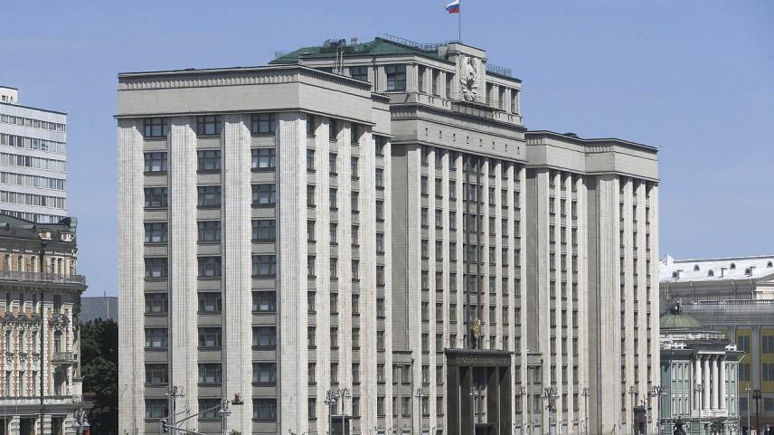 Законопроект о штрафах для госслужащих за оскорбление граждан внесен в Госдуму
