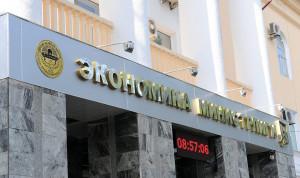 В Киргизии создадут электронный реестр административных процедур