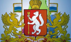 Чиновников Свердловской области вернули в офисы