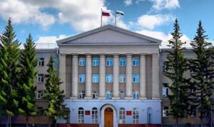 Чиновники Курганской области собрали 27 млн рублей для помощи жителям региона