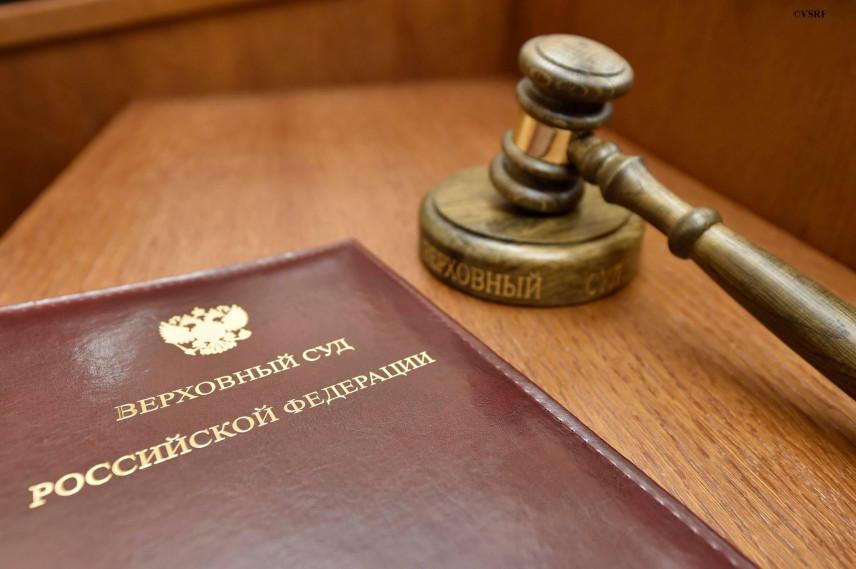 ВС РФ: Работодатель не обязан самостоятельно выяснять место работы бывшего госслужащего