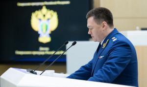 Генпрокуратура России назвала наиболее коррупционные регионы