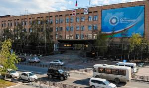 В Якутии госслужащих станет меньше на 30%