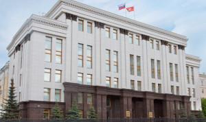 В Челябинской области объявили набор в резерв управленческих кадров