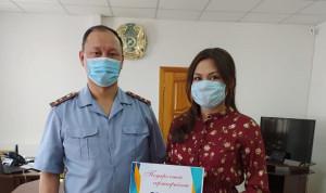 В Казахстане наградили самых творческих молодых госслужащих Павлодарской области