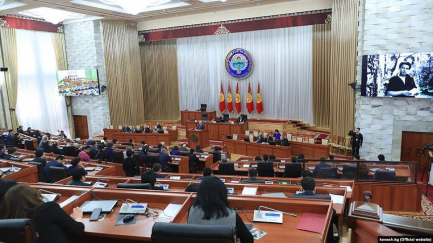 В Киргизии рассмотрели законопроект о добровольном декларировании имущества для всех граждан страны