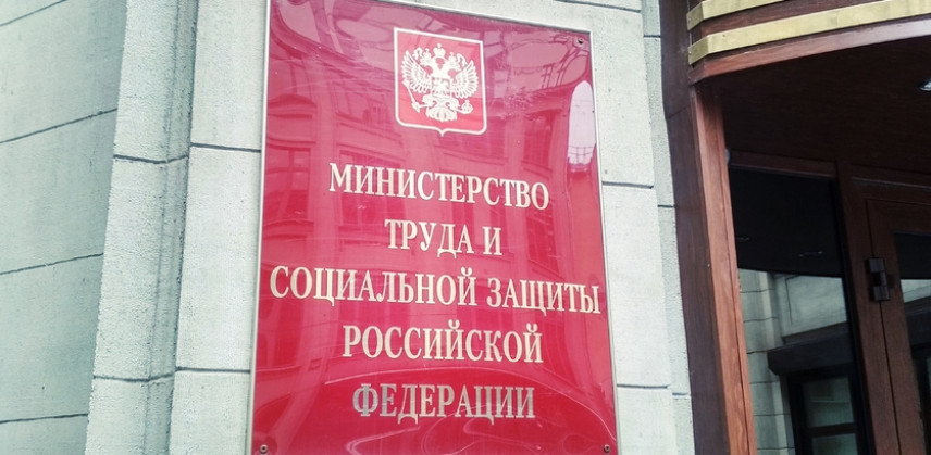 При устройстве на госслужбу будут проверять русский  язык