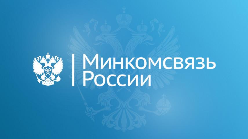 Портал госуслуг станет агрегатором обращений в органы власти