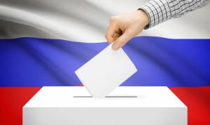 1 июля – основной день голосования по поправкам к Конституции России