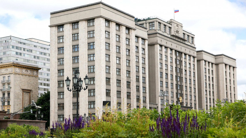 В Госдуме оценили санкции за хамство чиновников