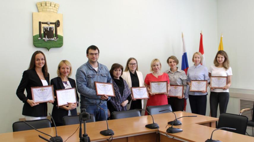 В Соликамске назвали имена лучших муниципальных служащих города