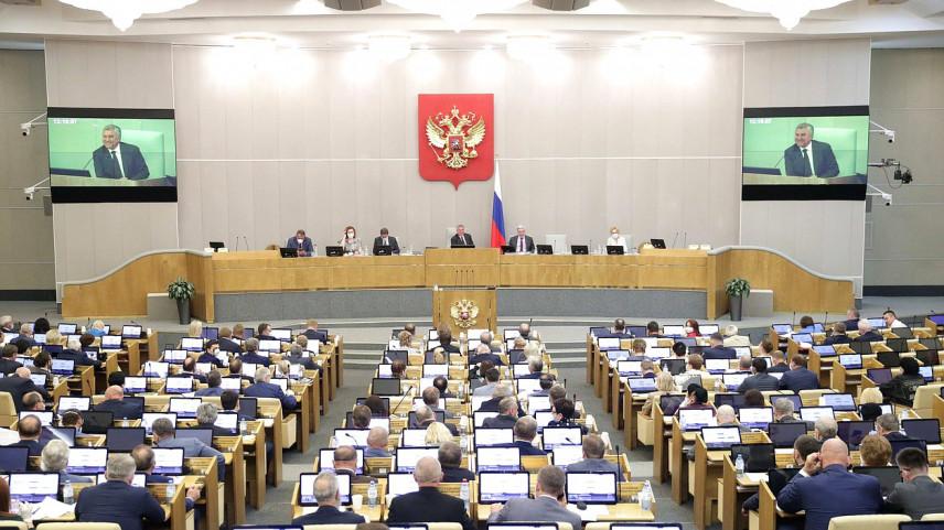 Депутаты Госдумы работают над поправками в закон о госслужбе