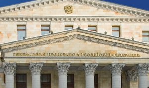 Опубликован перечень самых коррумпированных регионов России