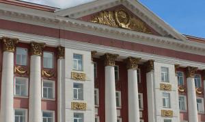 Чиновников Курской области штрафуют за орфографические ошибки