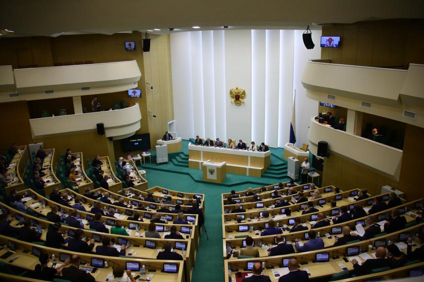 Совет Федерации одобрил дополнительные механизмы защиты госслужащих при возникновении споров