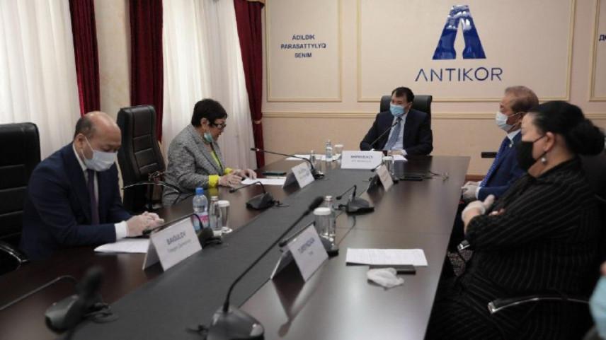 В Казахстане рассказали о новых антикоррупционных инициативах