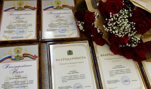 Победителям конкурса «Кадровый потенциал органов государственной власти Калужской области» 2020 года вручили награды