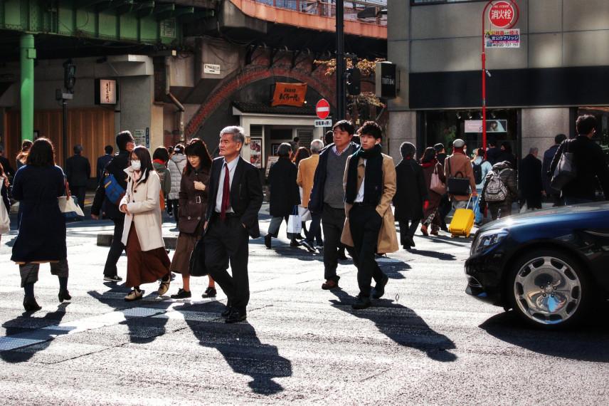 В Японии чиновников наказали за ставки при ротации руководства