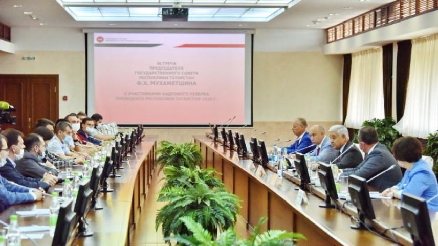 Глава Госсовета Татарстана провел лекцию для президентского кадрового резерва