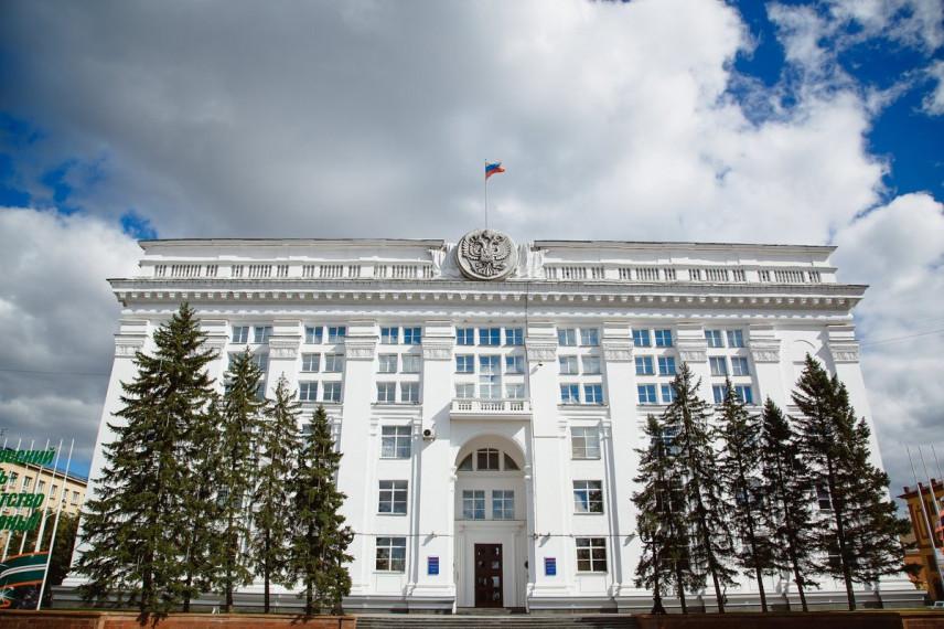 Власти Кузбасса утвердили новый кодекс этики для госслужащих