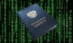 ВЦИОМ узнал мнение россиян об электронных книжках