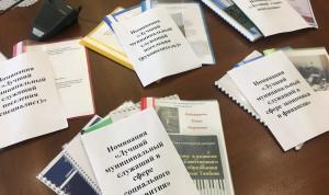 Лучших муниципальных служащих определили в Тамбовской области