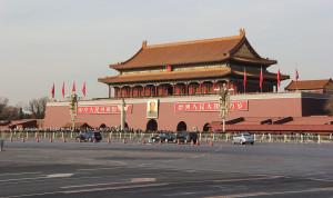С начала года за антикоррупционные нарушения и гедонизм наказали почти 90 тысяч госслужащих Китая