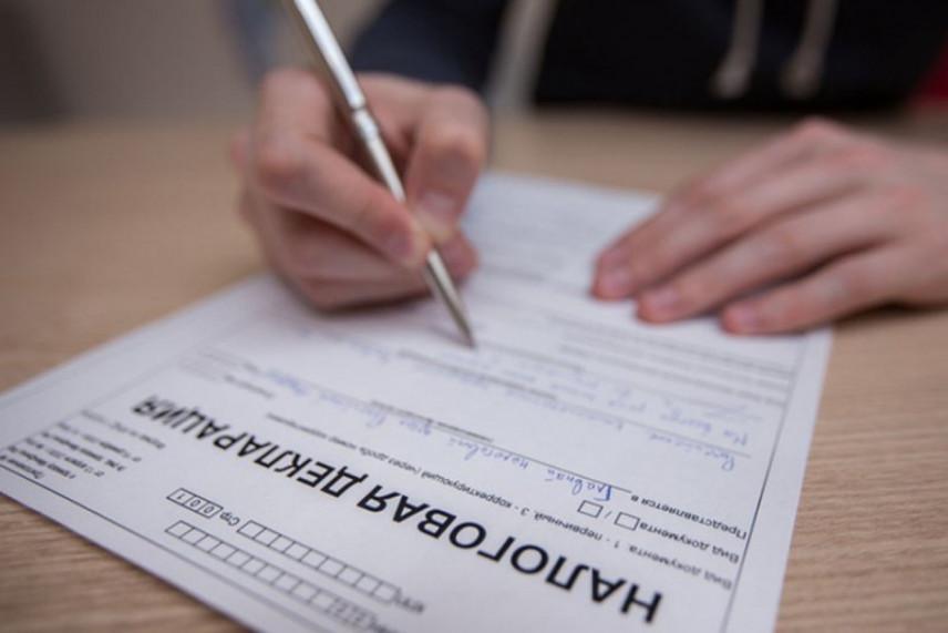1 августа истекает срок подачи деклараций госслужащими