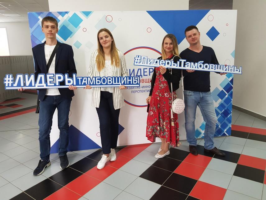 «Лидеры Тамбовщины» - реально действующий социальный лифт для молодежи