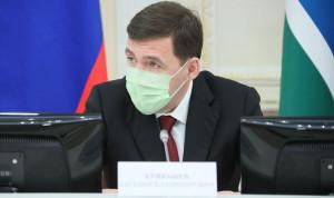 Госслужащим Свердловской области поднимут оклады