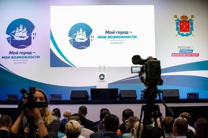 Ректор СПбГУ и финалистка конкурса «Мой город – мои возможности» обсудили онлайн-форматы работы и учебы