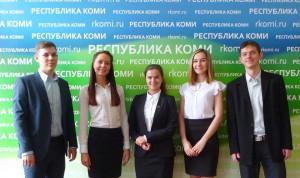 Минфин Коми принял на стажировку первого победителя конкурса «Стажер-2020»