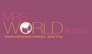Госслужащая из Татарстана завоевала титул на крупнейшем российском конкурсе красоты