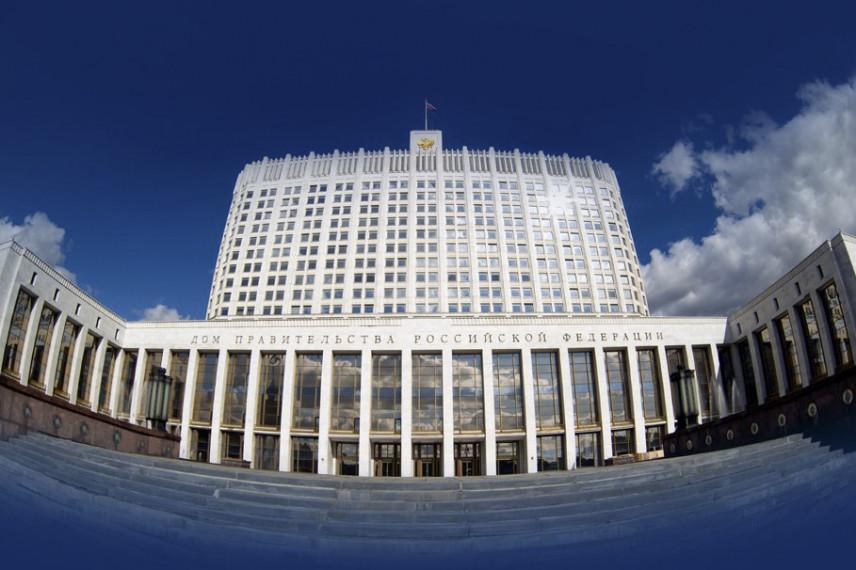 Правительство России утвердит перечень словарей русского языка для использования чиновниками