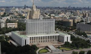 Правительство предлагает приравнять глав госкомпаний к должностным лицам