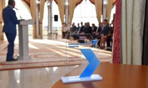 Глава Чувашии поздравил финалистов конкурса «Команда молодых лидеров»