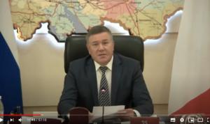 Глава Вологодчины накажет виновных за срыв сроков нацпроекта «Комфортная городская среда»