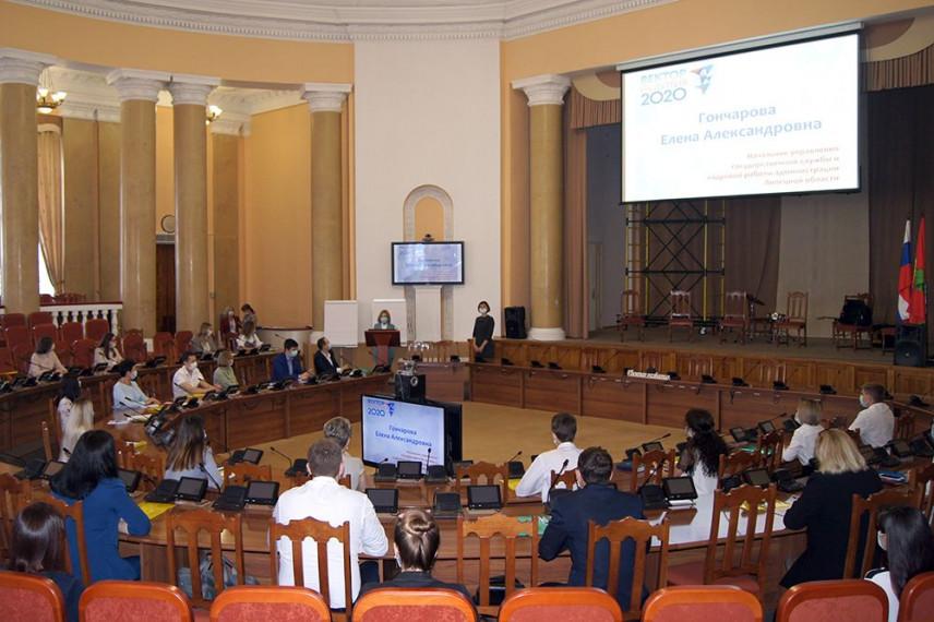Липецкая область проводит форум для молодых госслужащих