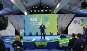Премьер-министр надеется продолжить работу наставником для «Лидеров России»