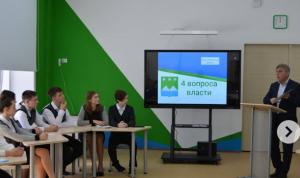 Глава Белогорска провел урок в первом в России классе местного самоуправления