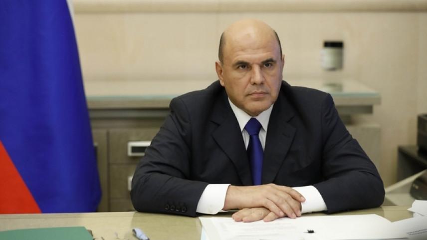 Михаил Мишустин утвердил единую методику аттестации госслужащих