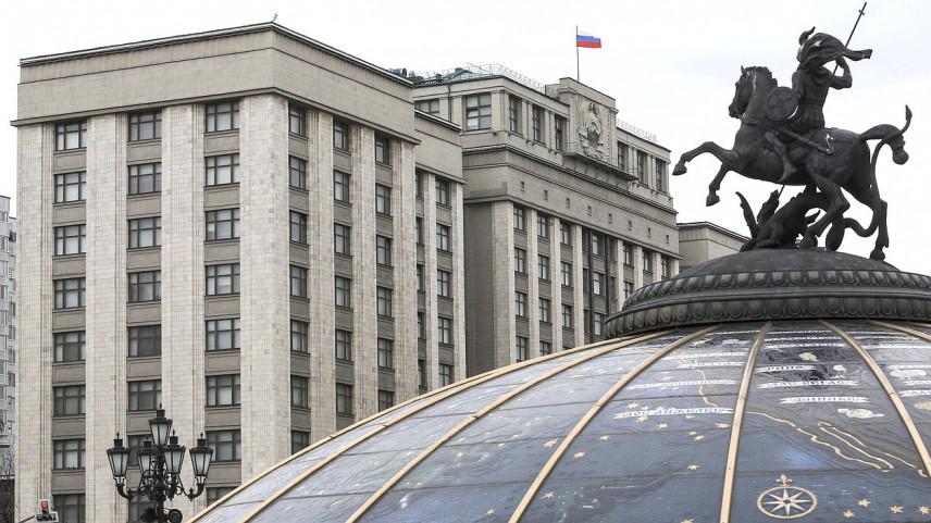 В Госдуме рекомендовали отклонить проект закона о доступе прокуроров к данным о счетах