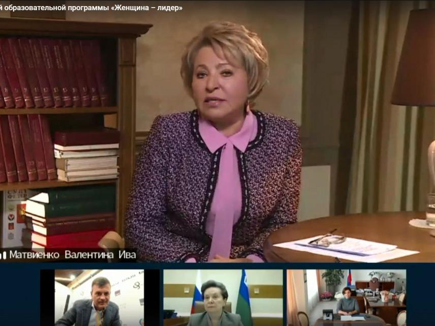 Уникальная программа подготовки женщин-лидеров стартовала в России